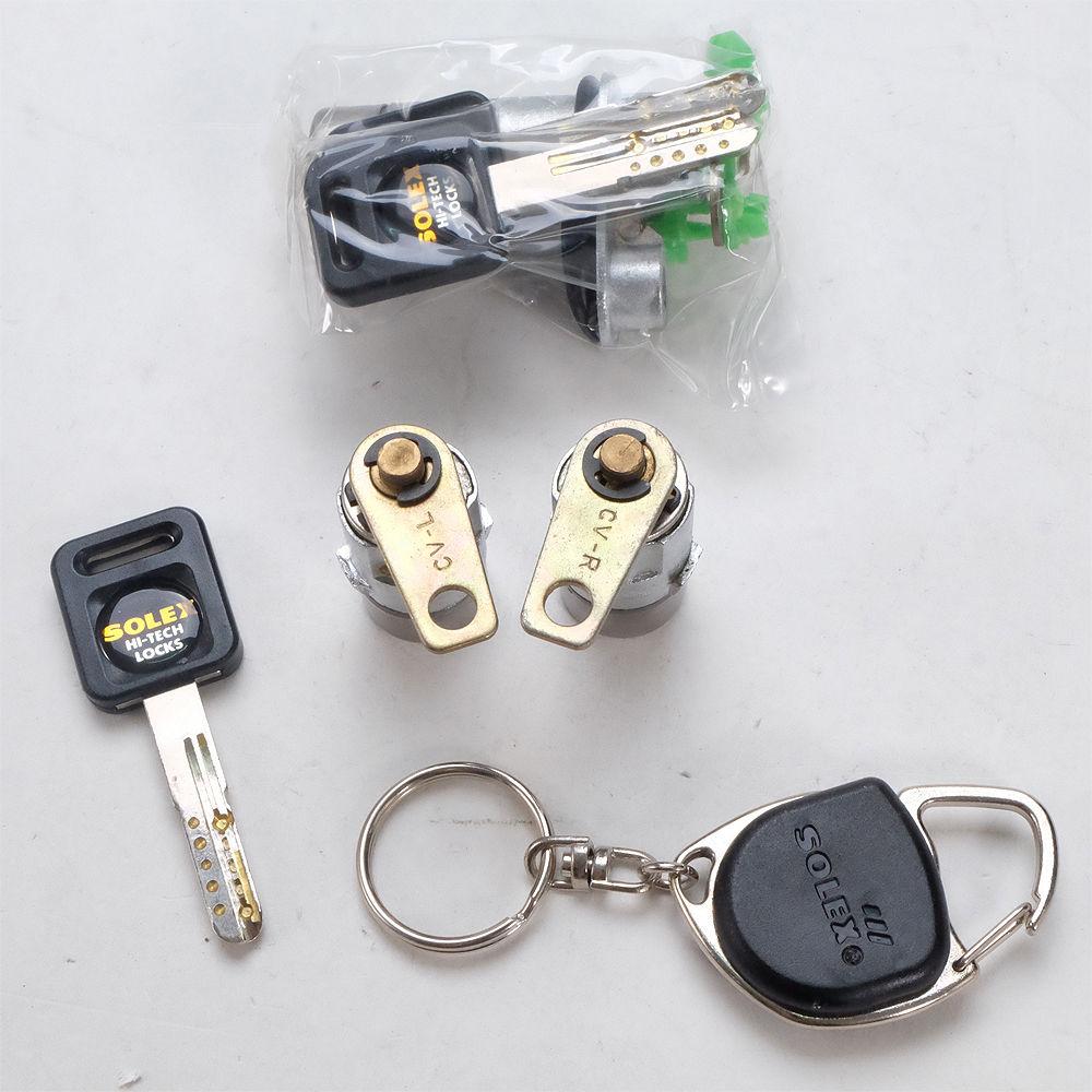solex 3 door lock
